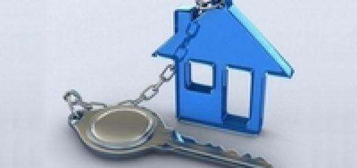 Налог за сдачу жилья в Минске