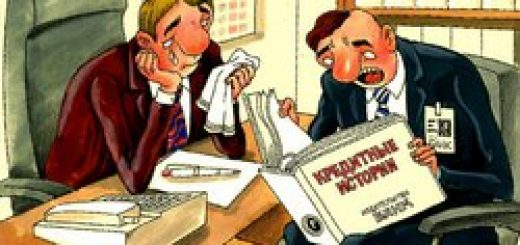 Какие сведения предоставляются банками в ИМНС?