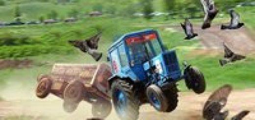 Порядок выдачи водительского удостоверения на трактор