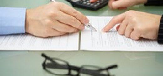 Затраты по аренде