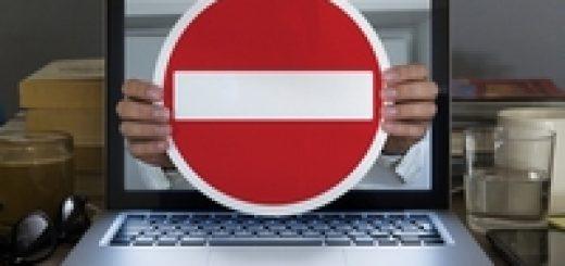 Ограничение и возобновление доступа к интернет-ресурсу в РБ